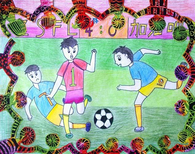 足球比赛 儿童蜡笔画作品图片