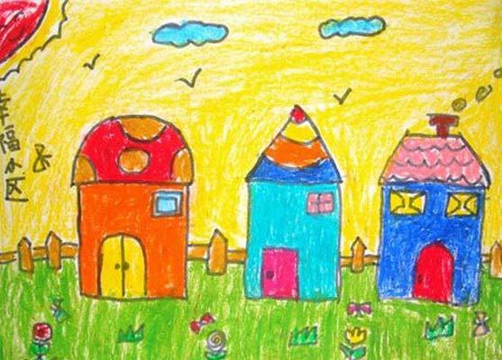 不同的房子 儿童画蜡笔画图片
