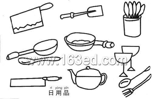 厨房危险用品简笔画