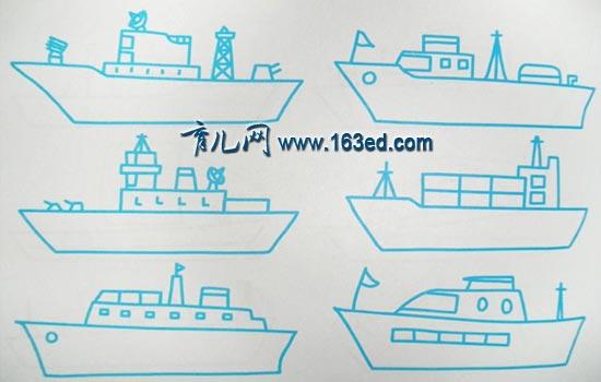 轮船简笔画大全大图_轮船简笔画大全大图画法