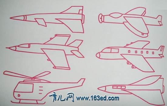 交通工具简笔画:直升飞机—简笔画网