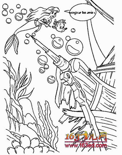 珍珠美人鱼国语版歌_美人鱼的旋律简笔画_美人鱼的旋律简笔画高清图片