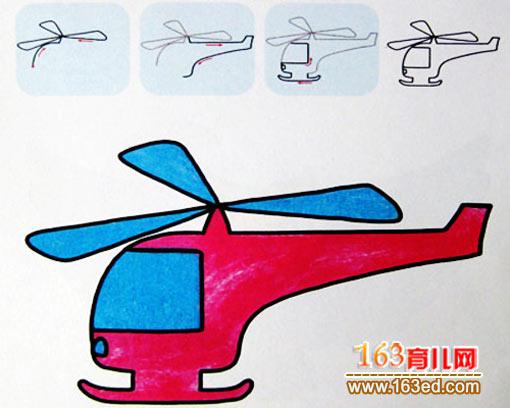直升飞机简笔画图片第3张