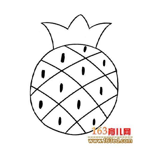 水果简笔画 一个菠萝4