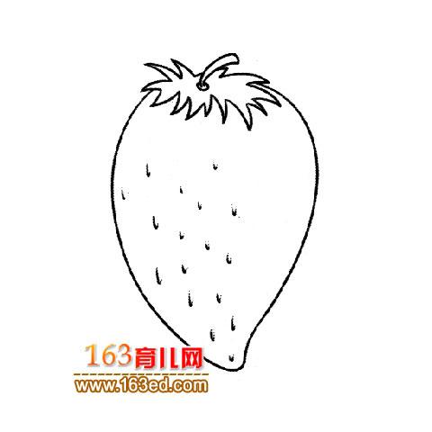 水果简笔画│草莓4