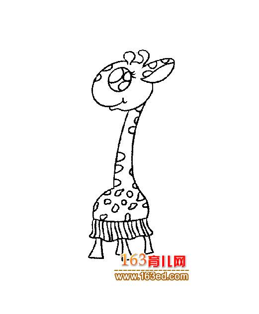 简笔画 长颈鹿/穿衣服的长颈鹿简笔画2