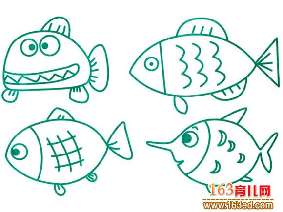 水生动物简笔画 小鱼1
