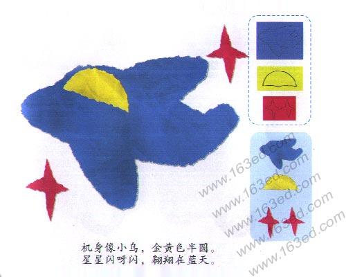 儿童手工撕纸:飞机—儿童手工制作网