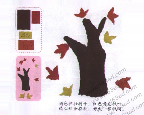儿童手工撕纸:枫树—儿童手工制作网