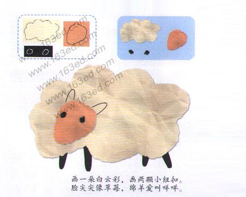 儿童手工撕纸:绵羊