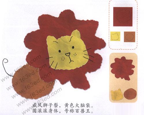 儿童手工撕纸:狮子—儿童手工制作网