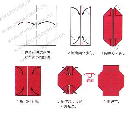 幼儿手工折纸:灯笼-儿童手工制作网