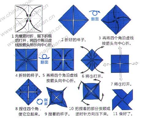 幼儿手工折纸:风车—儿童手工制作网