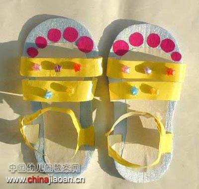 幼儿手工制作(纸艺):鞋子4—儿童手工制作网