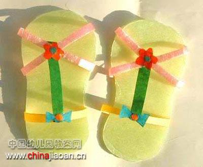 幼儿手工制作(纸艺):拖鞋—儿童手工制作网