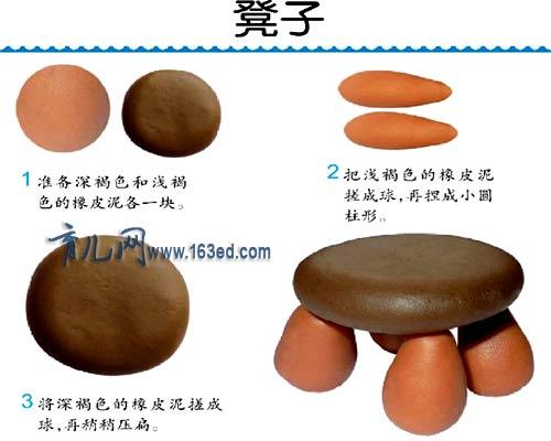 作品 橡皮泥/幼儿手工橡皮泥作品:小圆凳子