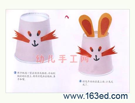 幼儿纸杯手工制作:纸杯兔子
