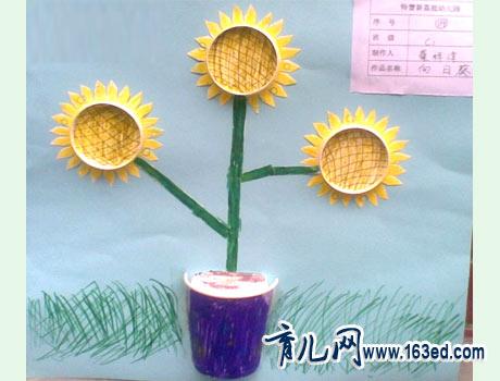 幼儿纸杯手工制作:向日葵—儿童手工制作网