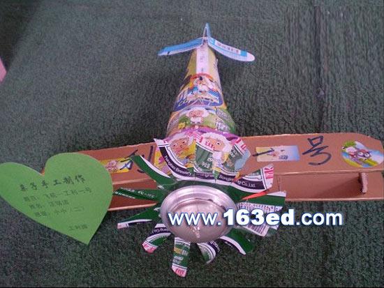 幼儿手工小制作:纸盒战斗机—儿童手工制作网