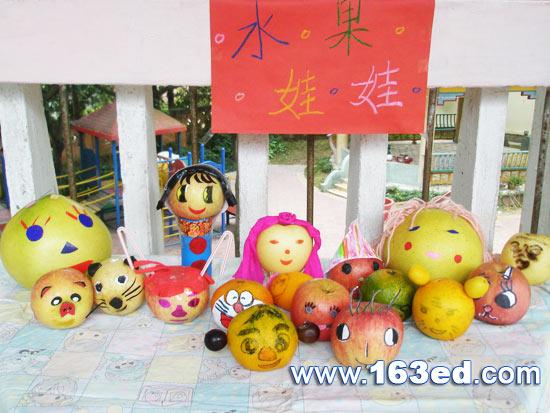 水果手工:水果娃娃—儿童手工制作网图片