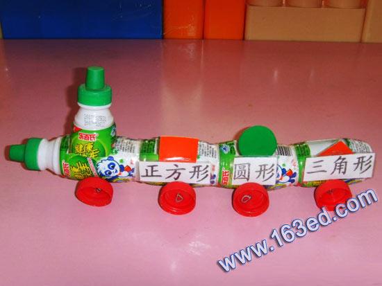 幼儿废旧手工制作:塑料瓶车2