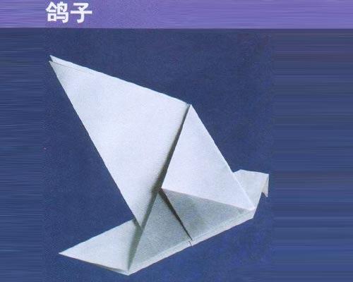 幼儿手工折纸图解:鸽子(日本)