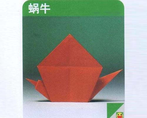 幼儿手工折纸图解:蜗牛—儿童手工制作网