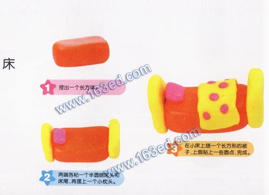 幼儿橡皮泥手工制作:床