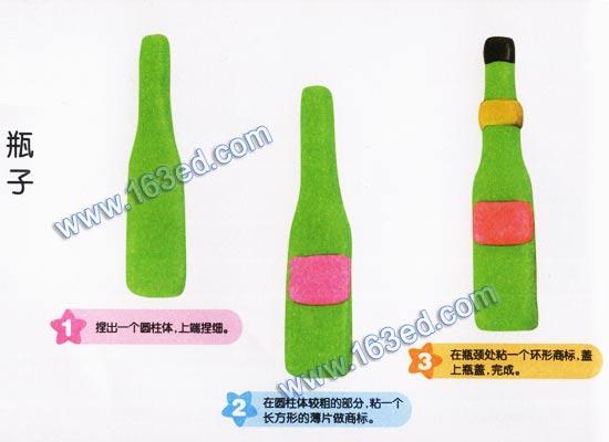 幼儿橡皮泥手工制作:瓶子—儿童手工制作网