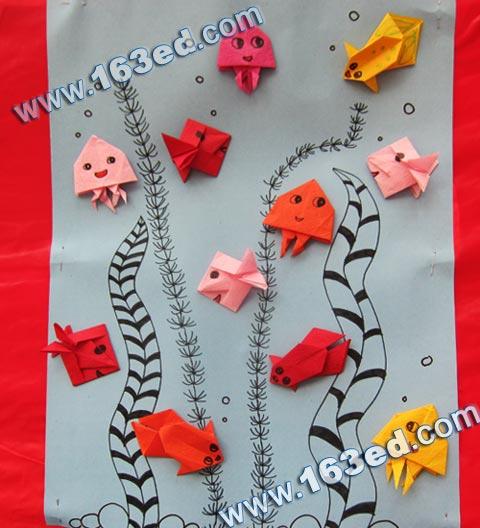 幼儿手工制作(纸工):海底世界