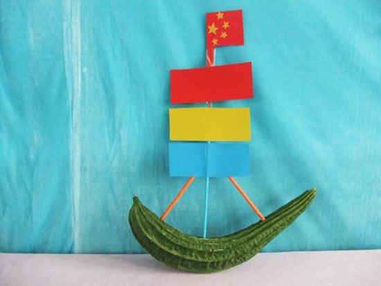 果蔬手工:丝瓜做的小船—儿童手工制作网