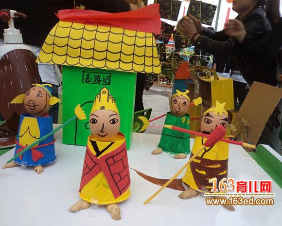 蛋壳手工作品:西游记人物—儿童手工制作网