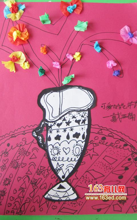 幼儿卡纸手工制作:漂亮的花瓶2—儿童手工制作网