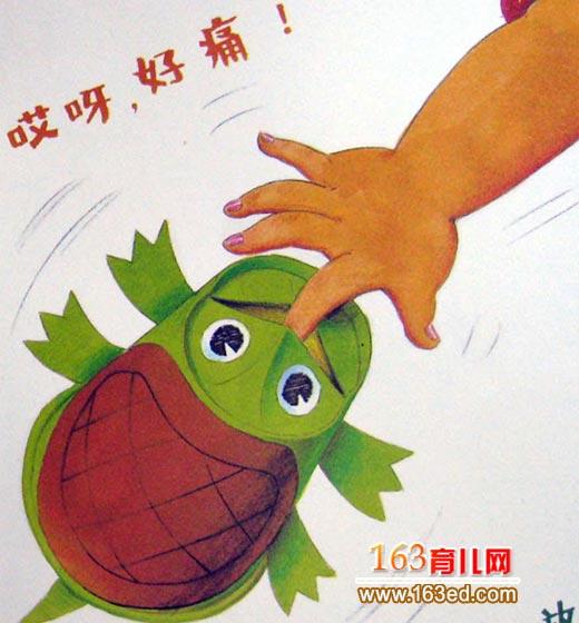 幼儿手工:纸杯乌龟玩具的制作