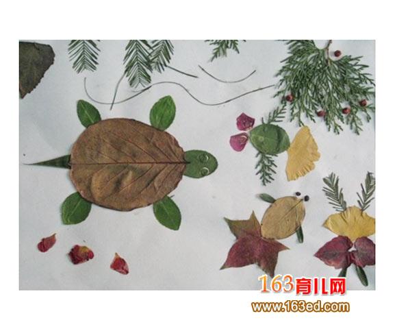 幼儿手工 小乌龟 树叶粘贴画