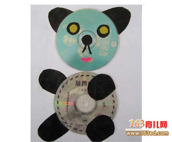 幼儿手工制作:光盘大熊猫