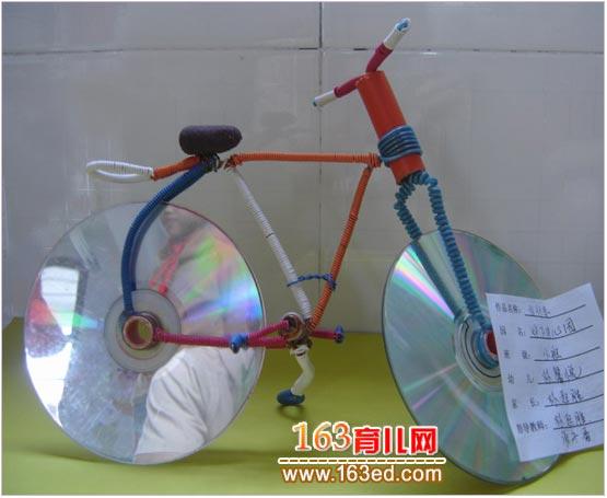 幼儿变废为宝小手工:光盘自行车3—儿童手工制作网