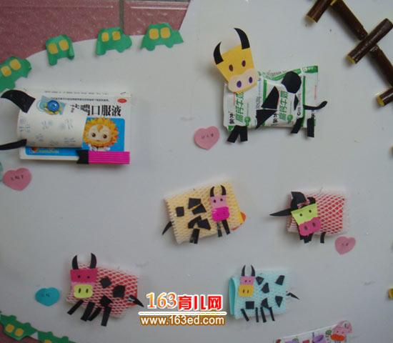 废旧物品手工:牛奶盒小奶牛—儿童手工制作网