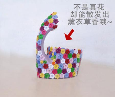 儿童手工教学:废弃洗衣液瓶制作漂亮的花盆