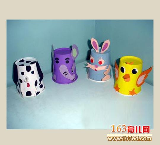 幼儿废旧纸杯小手工:可爱的小动物—儿童手工制作网