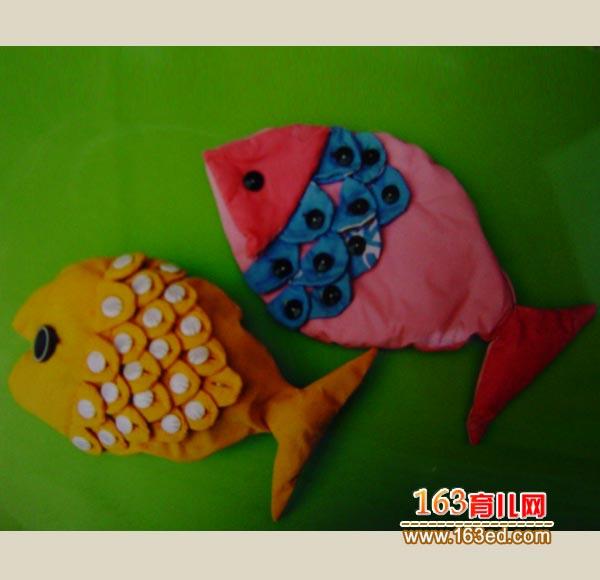 幼儿手工制作教程:用布缝制的小鱼