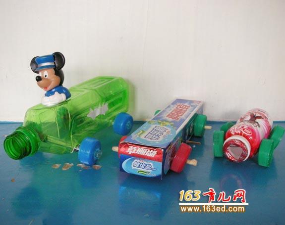 绿茶瓶子做的小车_儿童废旧物品小手工—儿童手工