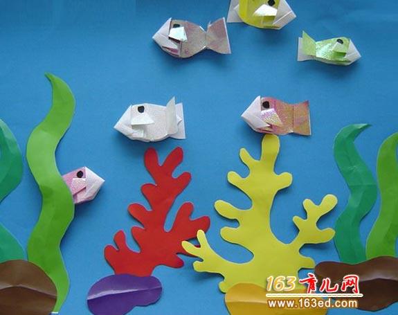 幼儿手工作品:海底的鱼—儿童手工制作网