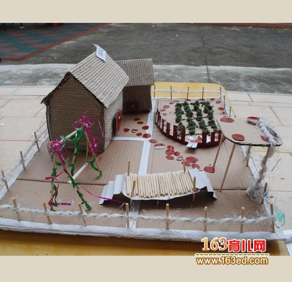 漂亮的农家小院 幼儿园老师手工作品