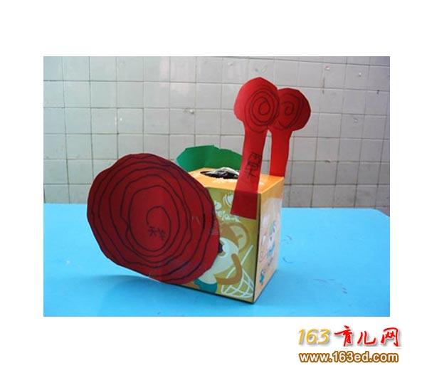 纸盒做的小蜗牛_变废为宝手工制作教程