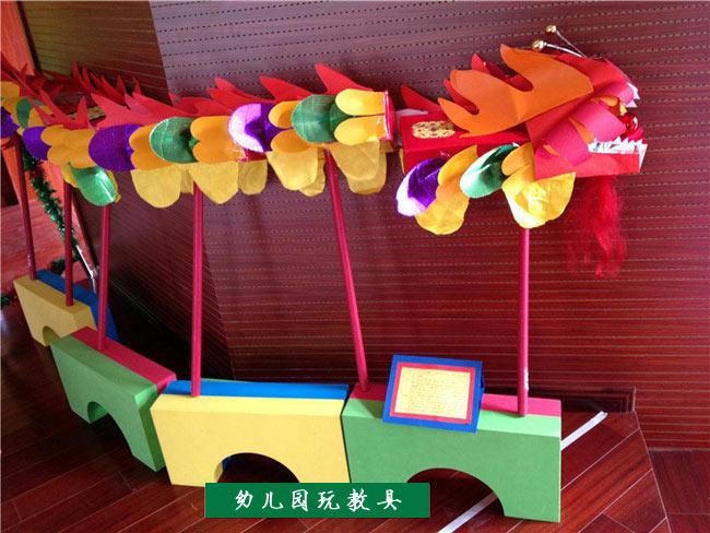 幼儿园吸管贴画_幼儿园玩具手工制作:我们玩龙灯—儿童手工制作网