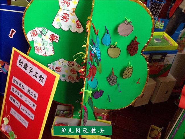 幼儿园玩具手工制作:一棵知识树