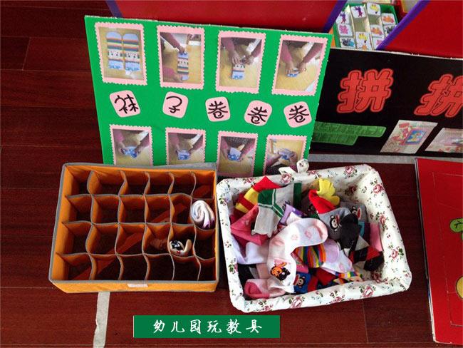 幼儿废旧物品手工制作:袜子卷卷卷—儿童手工制作网