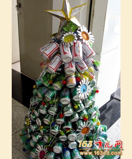 易拉罐做的圣诞树_废旧物品手工制作教程