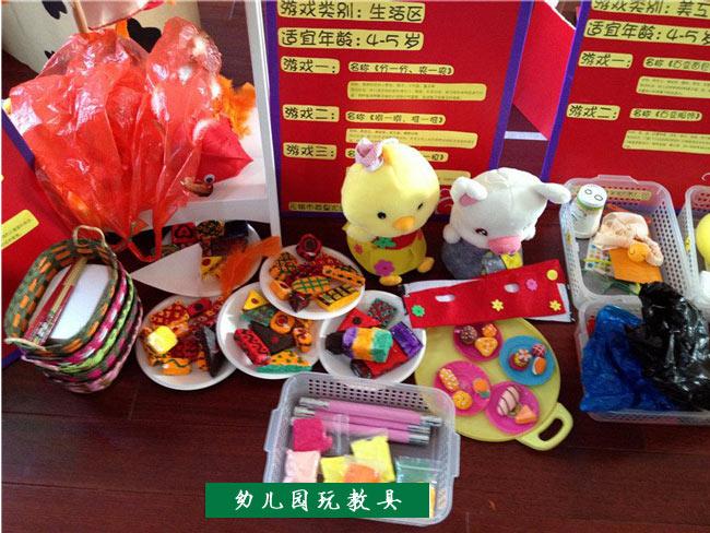 幼儿园玩具手工制作:各种各样的糕点